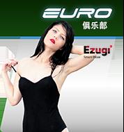 Live casino Malaysia from Ezugi